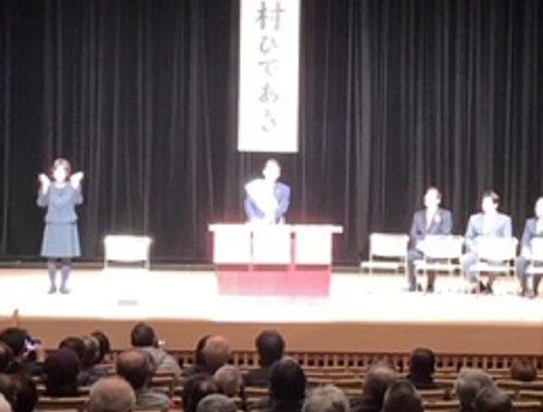 大村ひであき愛知県知事候補の個人演説会に参加させていただきました。 愛知県が日本一元気になることを強く期待しています。
